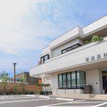 堀胃腸科医院|医院の特徴2